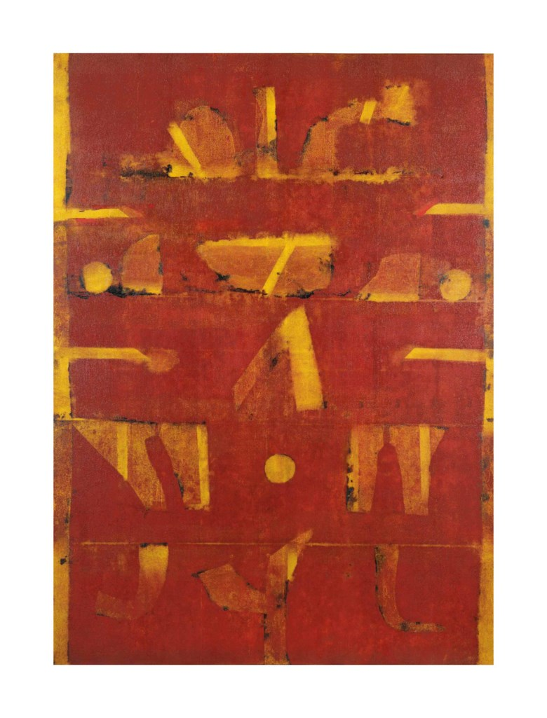 Vasudeo S. Gaitonde (1924-2001), Untitled, 1996. Oil on canvas. 55 x 40  in (139.7 x 101.6  cm). Sold for $4,092,500 on 13 September 2017 at Christie's in New York