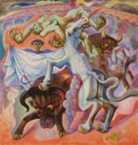 Corrida mythologique