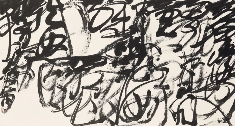 Wang Dongling (b. 1945),Chaos Script Calligraphy-Gong Zizhen Rise. Scroll, mounted and framed, ink on paper. 37¾ x 70⅛ in (96 x 178  cm). Sold for HK$300,000 on 26 November 2018 at Christie's in Hong Kong
