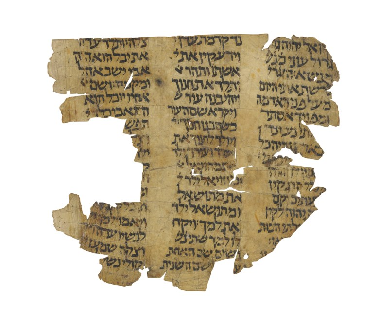 Bible, Genesis, in Hebrew, manuscript on vellum [near East, 9th or 10th century]. Estimate £10,000-15,000. Offered in The History of Western Script Important Antiquities and Manuscripts from the Schøyen Collection on 10 July 2019 at Christie's in London
