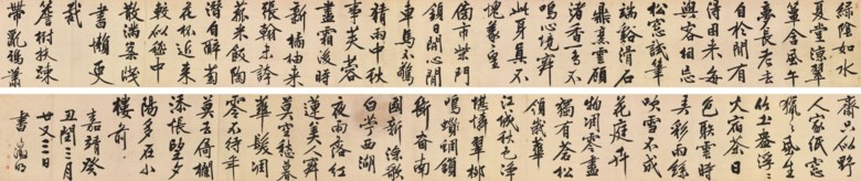 Wen Zhengming (1470-1559), Poems in Large Running Script, dated twenty-third day, third month, guichou year of the Jiajing period (1553). 46 x 900 cm (18⅛ x 354⅜ in). Sold for HK$83,227,500 on 27 May 2019 at Christie's in Hong Kong