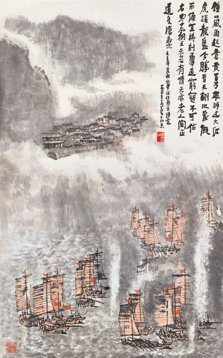 Li Keran (1907-1989), Army Crossing the Yangtze River, 1964. Hanging scroll, framed, ink and colour on paper. Size 96.2 x 60.3  cm (37⅞ x 23¾  in). Sold for HK$19,925,000 in Fine Chinese Modern Paintings on 28 May 2019 at Christie's in Hong Kong