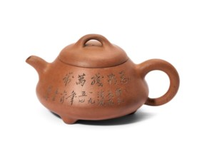 AN INSCRIBED YIXING TEAPOT AND COVER
