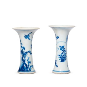 TWO BLUE AND WHITE GU-SHAPED VASES