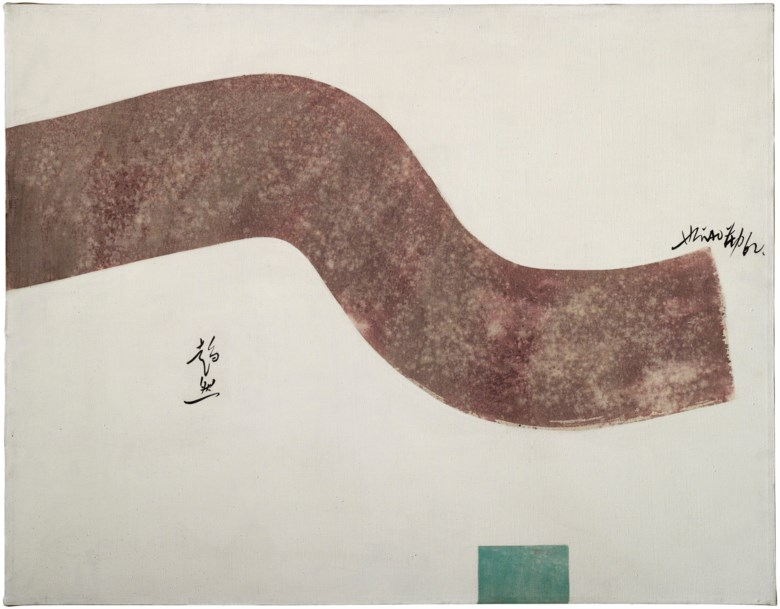 Hsiao Chin (Xiao Qin, Taiwan, b. 1935), Tendency, painted in 1962. Acrylic on canvas. 70 x 90 cm (27½ x 35⅜ in). Estimate HK$50,000-100,000. Offered in Contemporary Art Asia, 21-28 May 2019, Online