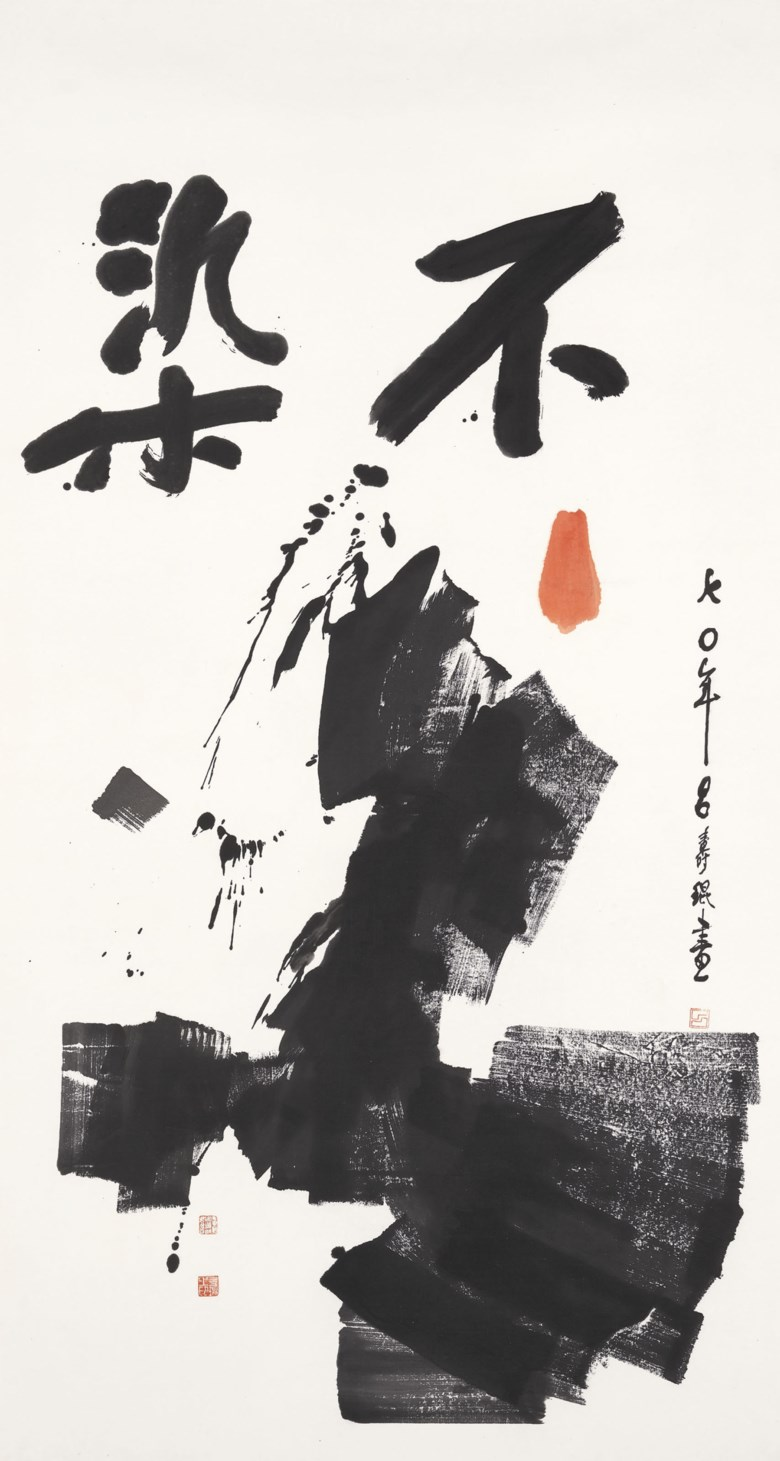 Lui Shou Kwan (1919-1975),Purity, 1970. Scroll, mounted and framed, ink and colour on paper. 70⅞ x 38¼ in (180 x 97  cm). Estimate HK$800,000-1,500,000. Offered in Chinese Contemporary Inkon 25 November 2019 at Christie's in Hong Kong