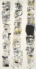 WEI LIGANG (B. 1964)