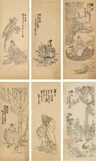 REN XIONG (1823-1857)