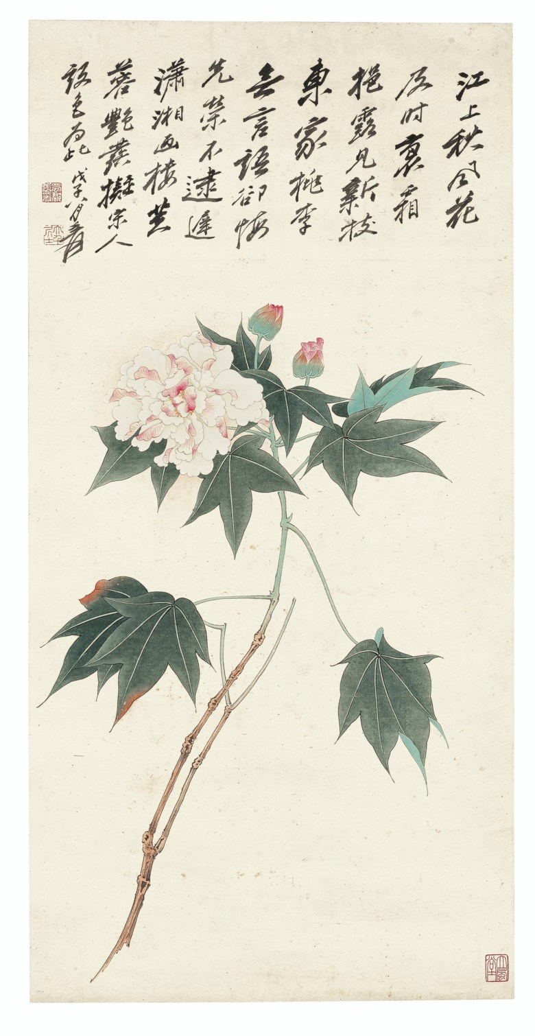 Zhang Daqian (1899-1983), Hibiscus, dated eighth month, Wuzi year (1948). 33¾ x 16¾  in (86 x 42.5  cm). Sold for $591,000 on 10 September 2019 at Christie's in New York