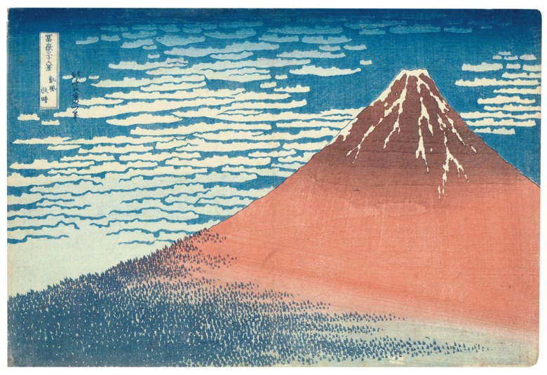 Katsushika Hokusai (1760-1849), Gaifu kaisei (Fine wind, clear weather) ['Red Fuji']. 14⅞ x 10  in (37.8 x 25.4  cm). Sold for $507,000 on 19 March 2019 at Christie's in New York