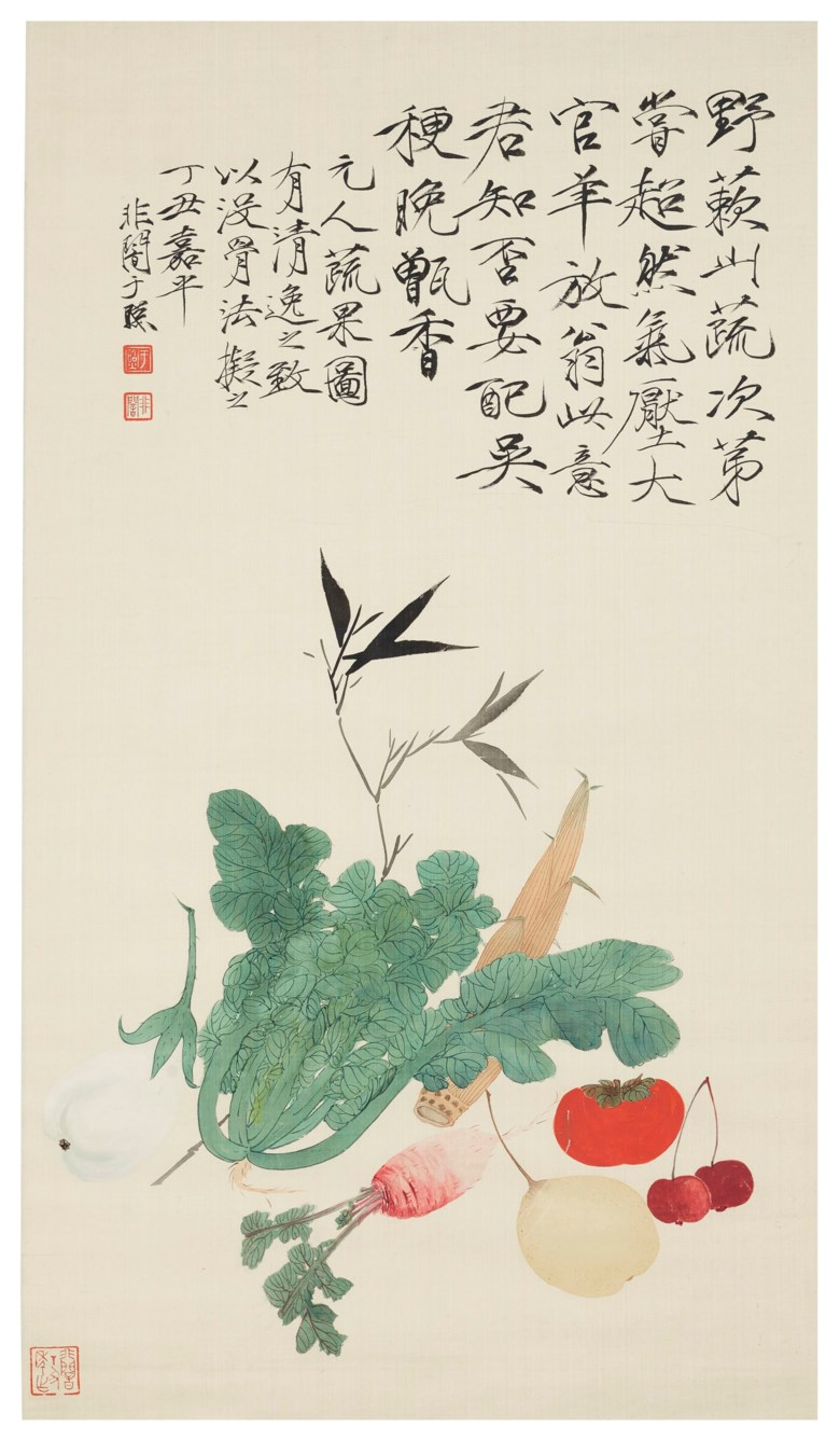 Yu Feian (China, 1888-1959), Vegetables. 27⅞ x 15¾  in (71 x 40.2  cm). Estimate $80,000-100,000. This lot is offered in Lacquer, Jade, Bronze, Ink The Irving Collection Evening Sale on 20 March 2019 at Christie's in New York
