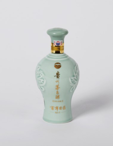 The Great Master Chang Dai-Chien Commemoration Moutai 2012, 1 bottle (500ml) per lot. The Great Master Chang Dai-Chien (Zhang Daqian) Commemoration Moutai 2012. Estimate CNY 6,000-12,000. Offered in The Spirit Of China - Kweichow Moutai on 21 September 2019 at Christie's in Shanghai