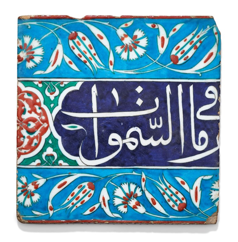 An Iznik calligraphic pottery tile, Ottoman Turkey, circa 1570. 8⅝ x 8½ in (22 x 21.5 cm). Estimate £25,000-35,000. Offered in Art of the Islamic and Indian Worlds Including Oriental Rugs and Carpets on 2 April 2020 at Christie's in London