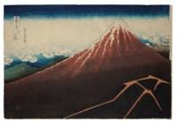 Sanka hakuu (Storm below the summit)