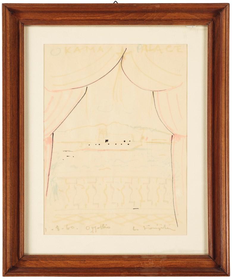 Léonard Tsuguharu Foujita (1886-1968), Okama Palace. Felt-tip pen on paper.34 x 25.5 cm (13⅜ x 10 in). Estimate $8,000-15,000. Offered in  Contemporary Art Asia, Online, 19-26 March 2020
