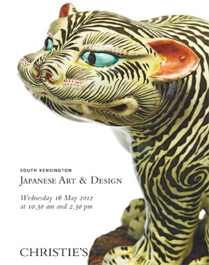 Japanese Art & Design auction at Christies