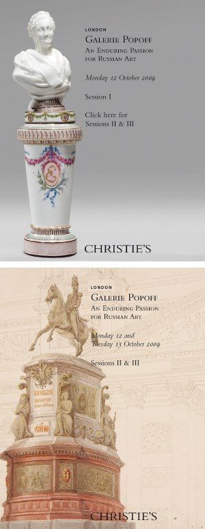 Galerie Popoff: An Enduring Pa auction at Christies