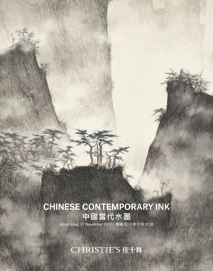 Chinese Contemporary Ink auction at Christies