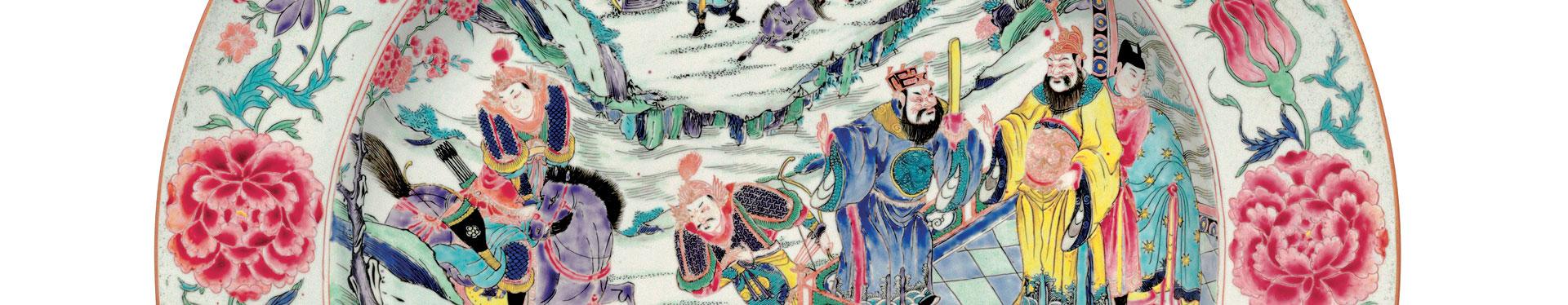 chinese-export-art-christies-banner-op1_117_1_20171212123801.jpg