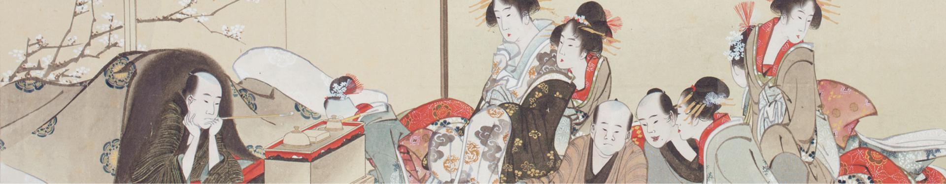 japanese-art-banner-NEW2_32_1_20170215120955.jpg