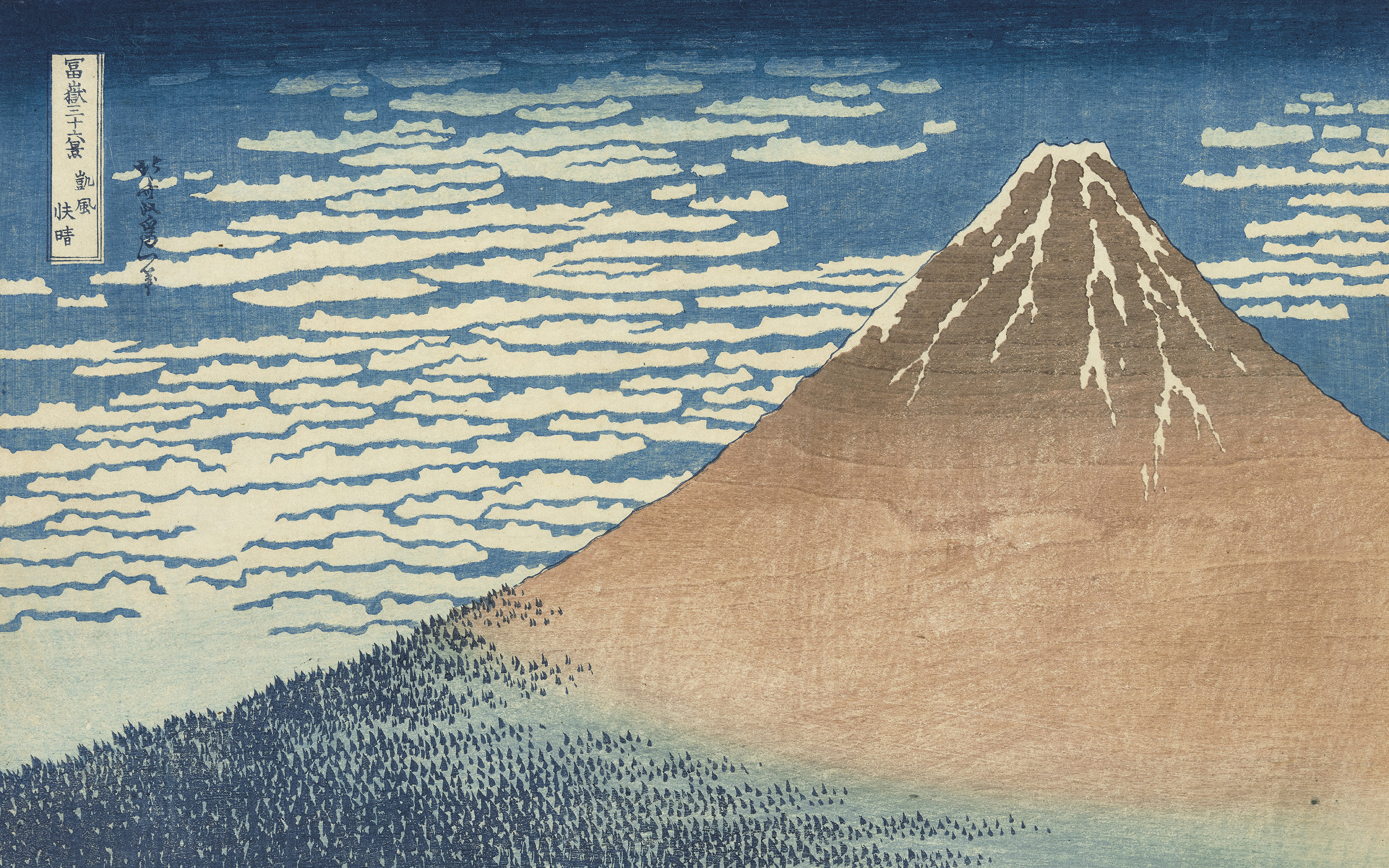 Masterpieces of Ukiyo-e: A Col auction at Christies