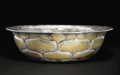 Masterpieces of Early Chinese Gold and Silver