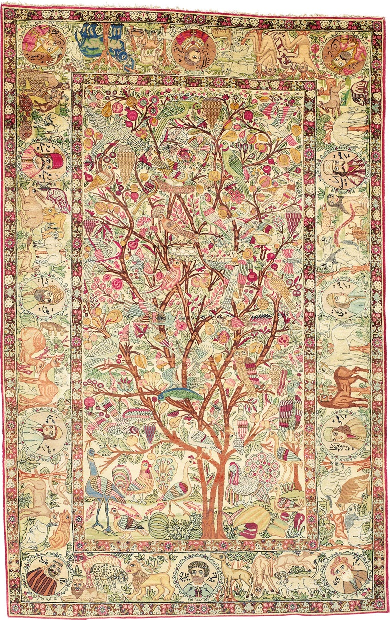 A Kirman pictorial carpet. Southeast Persia, circa 1900. 8 ft 1 in x 5 ft 2 in (245 cm x 156 cm). This piece was offered in Oriental Rugs and Carpets on 19 April 2016 at Christie's in London and sold for £18,750