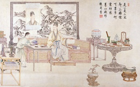 Inside the Chinese scholar'ss