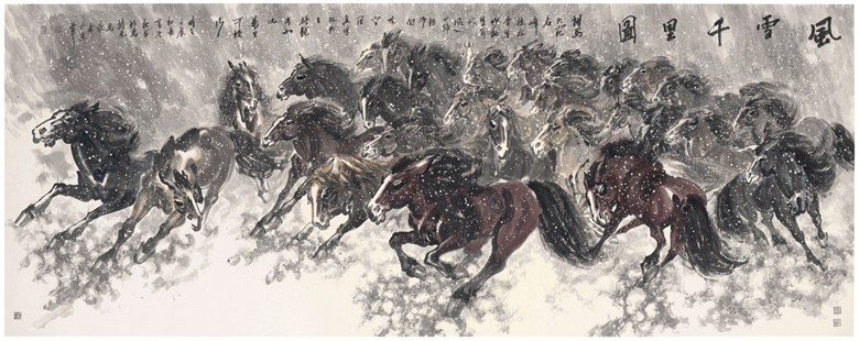 Ma Xinle (b. 1963), Horses, 2012. Scroll, mounted for framing, ink and colour on paper. 55 34 x 143 in (141.6 x 363.2 cm). Estimate $250,000-350,000. Offered in Fine Chinese Paintings on 11 September at Christies in New York