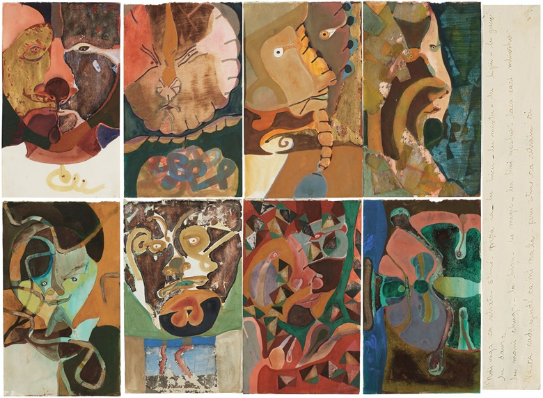 Francisco Toledo (1940-2019), Máscaras 1-8, Políptico. Gouache and foil on paper. 10 x 6  in (25.4 x 15.2  cm) each. Estimate $40,000-60,000. Offered in Latin American Art on 20-21 November 2019 at Christie's in New York